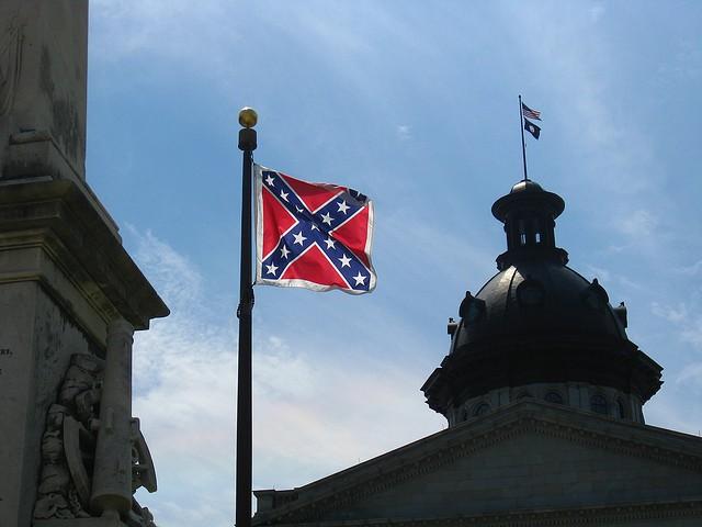 Columbia, South Carolina statehouse dome