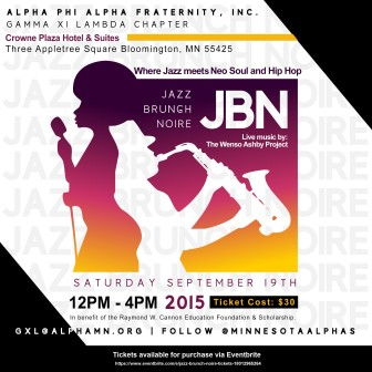 Final Jazz Brunch Flyer